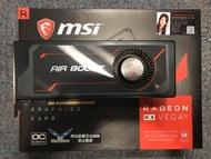 隨便賣!跟新的一樣微星 VEGA56 8GB 顯示卡 Radeon™ RX Vega 56 8G (414)