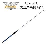 Fenwick 鷹牌 2015 Atlanticstick ASB CV 新規格 船釣專用竿 路亞竿 釣竿 船釣竿