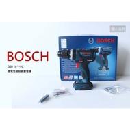 Bosch 博世 GSB 18 VE-EC 18V 鋰電無刷震動電鑽 含稅價