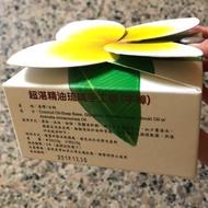 現貨🔥精油琉璃手工皂(牛樟)