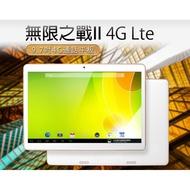 【東京數位】全新  平板  無限之戰II 4G Lte 9.7吋4G通話平板 聯發科8核架構 4G/16G