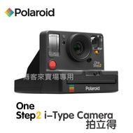 Polaroid 寶麗萊【 OneStep 2 i-Type Camera 拍立得 相機 】600 底片 復古 LOMO #經典黑