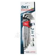 【威威五金】ORIX 台灣製 ORX 滑牙 內六角板手 加長球型內六角板手 崩牙 退牙救星 滑牙螺絲取出器 HK1510