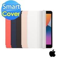 【Apple 蘋果】聰穎保護蓋_適用於 iPad 第 8 代