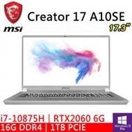 微星 Creator 17 A10SE-636TW 17.3吋(i7-10875H/16G DDR4/1TB PCIE/RTX2060 6G/WIN10 PRO)