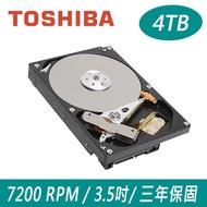 Toshiba 4TB SATAⅢ 3.5吋 桌上型硬碟 (MD04ACA400)