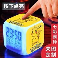 神奇寶貝寶可夢大偵探皮卡丘動漫周邊定制LED七彩鬧鐘小夜燈禮物
