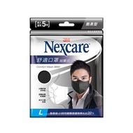 德昌藥局 - 3M Nexcare拋棄式酷黑型舒適口罩-L(5片包)