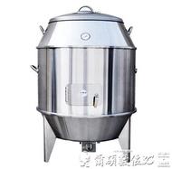 烤鴨爐90燃氣烤鴨爐1米木炭商用燒鵝爐大型燒雞爐雙層掛吊爐不銹鋼煤氣