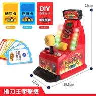 桌遊團康玩具  彈指遊戲 手指拳擊機 迷你桌上型 指力王拳擊機 WS5368(桌由 團康遊戲 拳擊機)