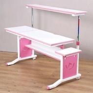 創意小天才 - 第五代兒童專用調節桌(120公分寬)/兒童書桌-俏皮粉