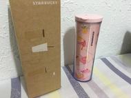 STARBUCKS 星巴克 星巴客 咖啡杯 保溫杯 20OZ 粉紅色 吸管 粉色 全新
