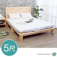 【BODEN】森林家具 維爾5尺雙人全實木床架(床頭片+床底-不含床墊)