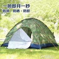 全自動戶外帳篷便攜式可折疊超輕便一秒速開沙灘野營防曬海邊防雨