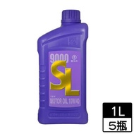 【5件超值組】國光牌 9000SL車用機油1L (10W40)