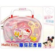 麗嬰兒童玩具館~Hello Kitty 凱蒂貓 家家酒系列-Kitty隨身診療箱/手提醫護箱