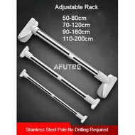 Adjustable rod Telescopic rod Curtain rod Washing rod Clothes rod Towel hanging rod Perforated free curtain rod