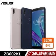 ASUS ZenFone Max Pro ZB602KL 3G/32G (2019版) 保固一年 蝦皮24h 現貨