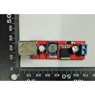 雙USB輸出3A降壓穩壓9V/12V/24V/36V轉5V DC-DC電源模塊