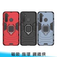 【妃航】OPPO Realme X50 Pro 鋼鐵俠 磁吸/指環扣/支架 防摔/防撞 軟殼+硬殼 手機殼/保護殼