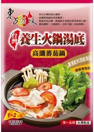 東方韻味-養生火鍋湯底(田園蕃茄包)