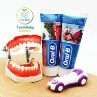 「現貨-公司貨」歐樂B兒童牙膏 6歲以下幼童使用 容量 75mL 冰雪奇緣牙膏 汽車總動員牙膏