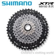 ﹊❍┅Shimano XTR M9100 series mountain bike riding 12-speed 9100 cassette flywheel