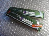 金士頓 DDR3 1600 Kit 雙通道組 4Gx2支 KHX1600C9D3LK2/8GX 低電壓 省電版 終身保固