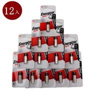 【Energizer 勁量】A23勁量電池12V 12入(汽車遙控器電池)