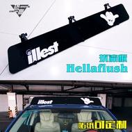 (需預購)hellaflush擾流板通用改裝汽車頂架導流板HF行李架導風擋板illest