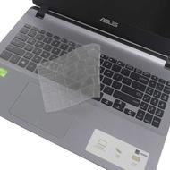 【Ezstick】ASUS X507 X507U X507UB 奈米銀抗菌TPU 鍵盤保護膜 鍵盤膜