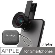 bitplay ALLCLIP Mini 輕便通用機身鏡頭夾+HD高階廣角鏡頭 隨拍玩家組合(附攜帶盒)