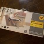 NB F120 17-27 吋氣壓式液晶顯示器/電視架