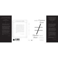 bookscape(บุ๊คสเคป) หนังสือ Common Sense: สามัญสำนึก