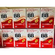 日本境內版 B群 DHC Chocola BB+C 日本Chocola BB維生素B 抗痘緩解疲勞pure美肌丸 俏正美