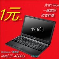 Acer 15.6吋商用筆電i5-4200U四核心