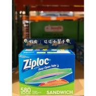 【廷廷小幫手】密保諾 Ziploc 可封式三明治保鮮袋 密保諾夾鏈袋
