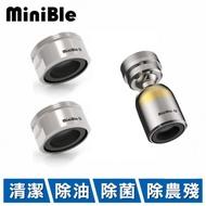 【1+2超值組】HerherS和荷 MiniBle Q 微氣泡起波器 轉向版1入+ M24外牙版2入