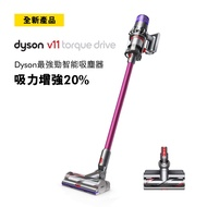 Dyson 戴森 V11 SV14 Torque 無線手持吸塵器 (桃紅) 福利品 1年保固 8配