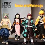 POP TOYS โมเดล ดาบพิฆาตอสูร Demon Slayer : Kimetsu No Yaiba 16CM Figure With Bag Packaging Tanjirou Zenitsu Giyuu Nezuko Inosuke Shinobu Kanao MV0203