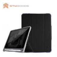 澳洲【STM】Dux Plus Duo 系列 2019 iPad Mini 5 / iPad Mini 4 軍規防摔保護殼 內建筆槽 (黑)