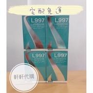 Storm Ivenor L 997 Arab Sugar Block Sugar Sai Kung 15 Pack/box - Sai Kung Block Candy