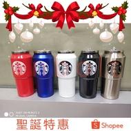 🎄聖誕免運💥星巴克新款易拉罐星巴克吸管杯可樂罐保溫杯