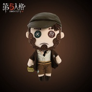Game Identity V Kreacher Pierson Philanthropist Anime Cosplay Doll Plush Stuffed Toy Change Suit Dress Up Clothes Plushie Doll