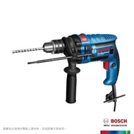 【BOSCH 博世】四分震動電鑽套裝組(GSB 13 RE-VP)