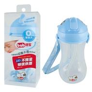 -典安-培寶系列 培寶可愛造型幼童水壺 465ML