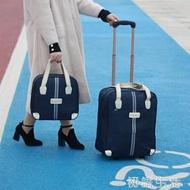 純色拉桿包旅行包手提行李袋女防水大容量手拉包短途旅游潮子母包