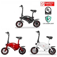 DYU Seated Electric Scooter (UL2272 Certified)