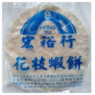 宏裕行花枝蝦餅(200g/片)