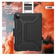 【現貨黑色】UAG Apple iPad Pro 12.9吋 第四代 2020 耐衝擊全包式保護套(適用第三代)